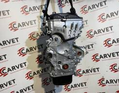 Двигатель G4NA Sportage / ix35 2.0л 150лс