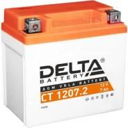 Мото аккумулятор Delta CT-1207.2