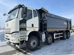 FAW CA3250, J6P, 8х4, Euro V, кузов AMKAR, 2021