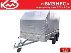 """Прицеп """"Бизнес"""" кузов 3,5х1,5 м (с каркасом дуг и тентом 1,5м)"""