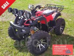 Квадроцикл Raptor 300, 2021