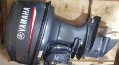 Лодочный мотор Yamaha WHS40 Кредит/Рассрочка/Гарантия