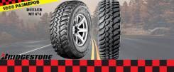 Bridgestone Dueler M/T 674, LT 235/85 R16 120Q