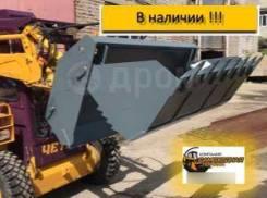 Ковш челюстной (4 в 1) на мини погрузчик в Перми