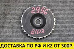 Шестерня распредвала ВАЗ 2101-2107 [OEM 2101-1006020]