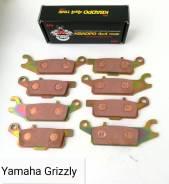 Колодки тормозные Yamaha Grizli