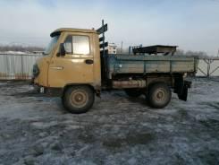 УАЗ-452Д, 1979