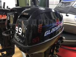 Лодочный мотор Gladiator G9,9FHS