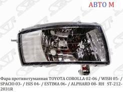 Продам Фара противотуманная Toyota Corolla 02-06 / Spacio