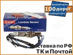 Датчик кислородный Denso DOX-0109