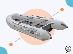 Лодка ПВХ Мнев и Ко Кайман N-330 НДНД