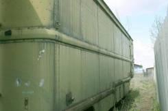 ОдАЗ 936, 1975