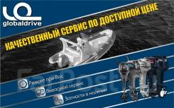 Ремонт лодочных моторов, лодок ПВХ, RIB (РИБ), SUP (САП) досок
