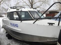 Кабинный катер Gladius Balttica 600