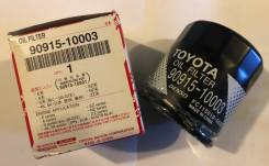 Фильтр масляный двигателя 90915#10003 Toyota/Lexus оригинал