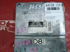 Компьютер Toyota Probox 2007 [8966152480] NCP55-0052818 1NZ-C602722
