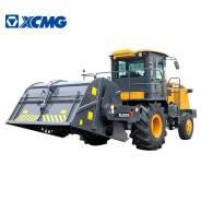 XCMG XL2103, 2021