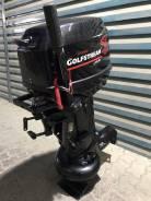 Лодочный мотор Golfstream 25 водомет