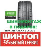 Nokian Hakka Black 2 SUV, 235/55R20