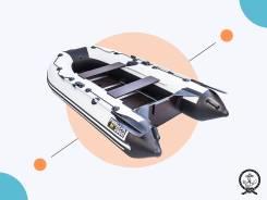 Лодка ПВХ Ривьера 2900 СК