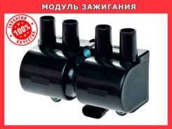 Модуль зажигания с гарантией в Новосибирске