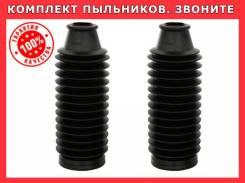Комплект пыльников стоек в Новосибирске