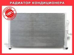 Радиатор кондиционера с гарантией в Новосибирске
