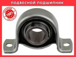 Подшипник подвесной в Новосибирске