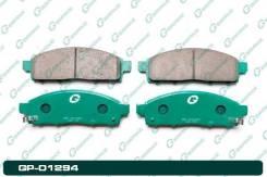 Колодки дисковые G-brake GP01294