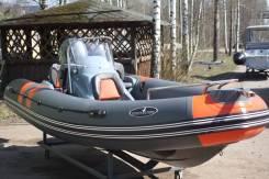 Лодка РИБ (RIB) Буревестник 450, оранжевый-черный (корпус черный)