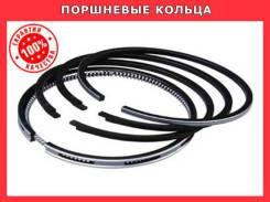 Кольца поршневые в Новосибирске