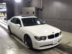 BMW 7-Series, 2003