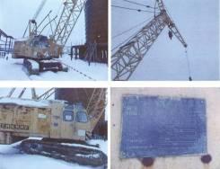 Zemag RDK 250-3, 1990