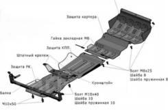 Защита Картера Mitsubishi Pajero sport / L200