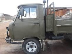 УАЗ-452Д, 1971