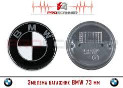 Эмблема BMW 73 мм (багажник)