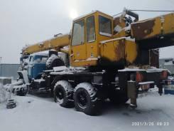 Челябинец КС-45721-25, 2006