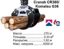 Грейфер/захват для леса Cranab CR36 / Komatsu G36