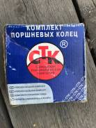 Поршневые кольца комплект СТК 79.4