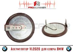 Аккумулятор VL 2020 для ключа зажигания BMW (батарейка)