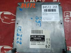 Компьютер Toyota Corolla Runx 2005 [896611E620] ZZE124-0020190 1ZZ-2428159