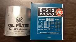 Фильтр масляный VIC Япония C-512. Цена 400р.