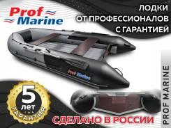 Лодка ProfMarine PM-390 Air MAX, мореходная и легкая, пр-во Россия
