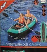 Байдарка надувная Bestway 65052, Hydro Force Ventura, 2 местная