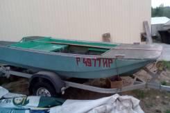 Лодка моторная, тримаран, пластик