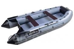 Лодка ПВХ Адмирал 320 НДНД