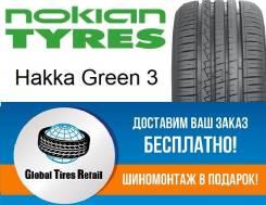 Nokian Hakka Green 3, 185/70R14 88T