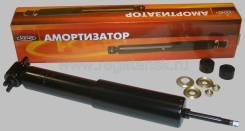 Амортизатор ГАЗ 2410, 3102, 31029, 3110, 31105 Волга, передний, газомаслчяный (3102-2905004-251)