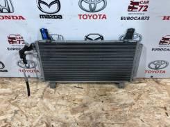 Радиатор кондиционера Mazda 6 GG 2002-2007