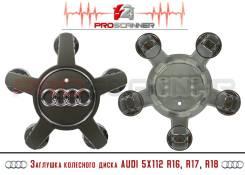 Заглушка колесного диска Audi 5х112 R16, R17, R18